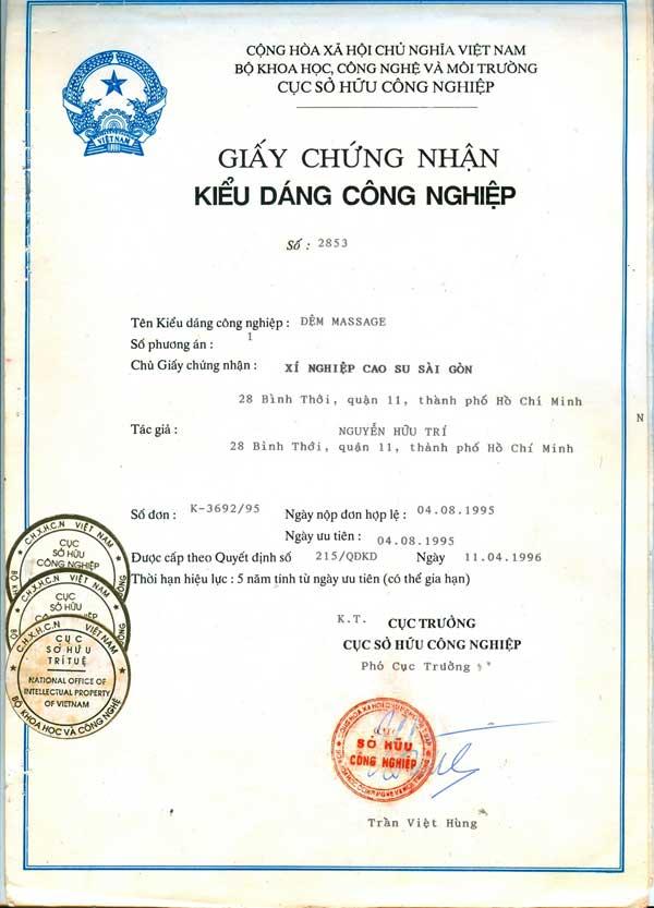 Giấy chứng nhận Kiểu dáng công nghiệp do Cục Sở Hữu Công Nghiệp - Bộ Khoa học Công nghệ và Môi trường cấp (1995)
