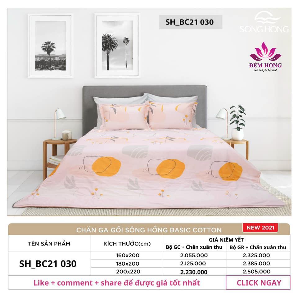 Bảng giá niêm yết chăn ga gối 100% cotton mã mầu BC21-030